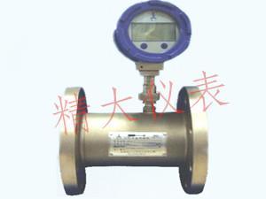 LWGY型液体涡轮流量计